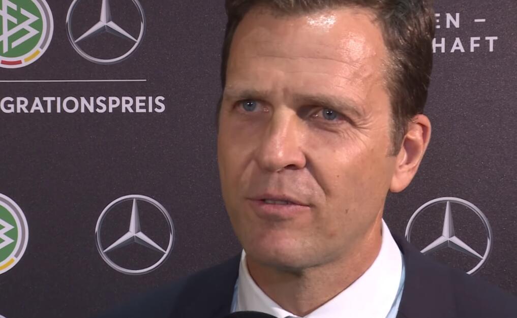 比埃尔霍夫:无意成为德足协主席 选人前应先制定职位条件