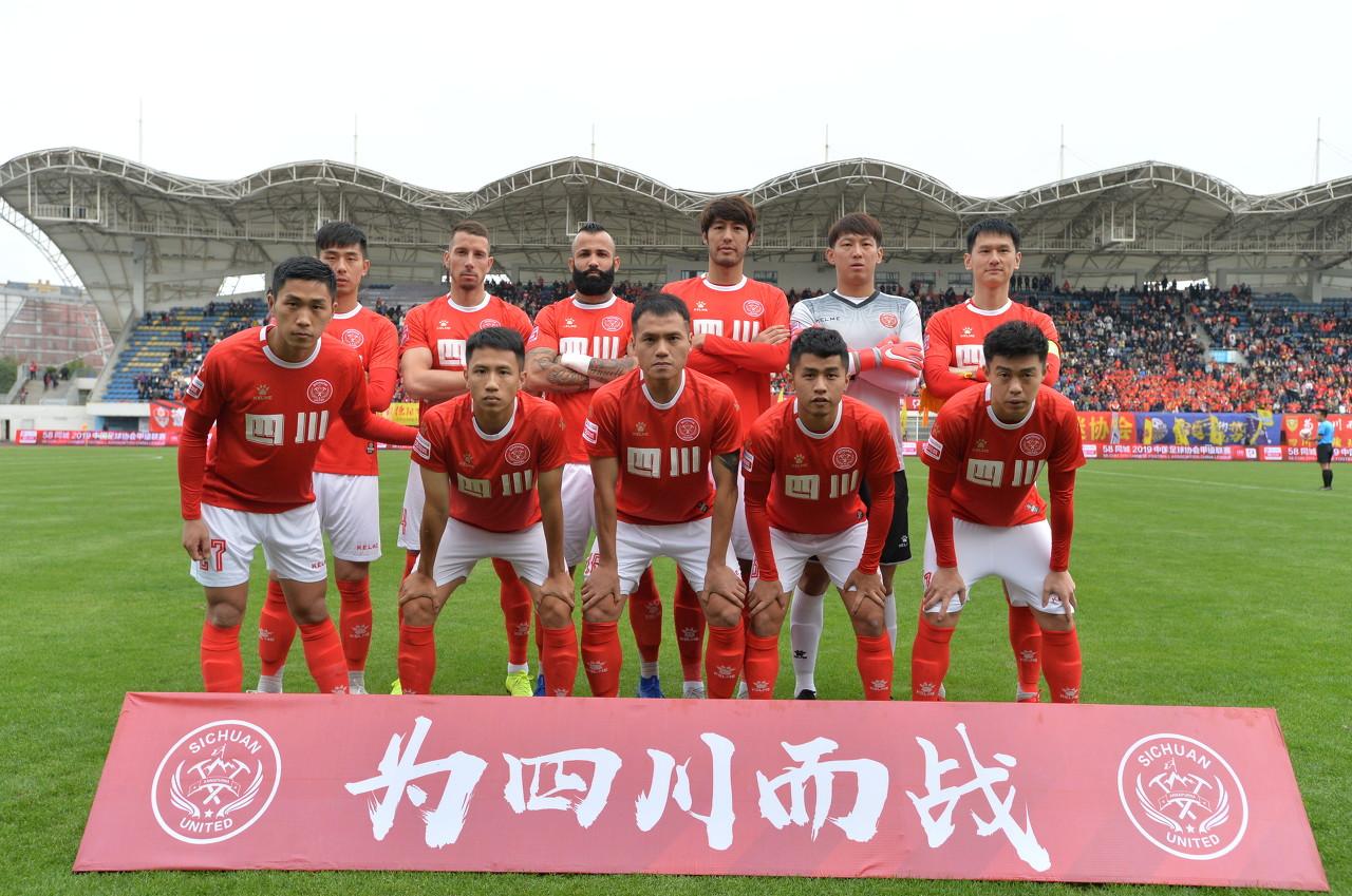 四川FC助教:欠薪仍未解决,为球员职业操守骄傲