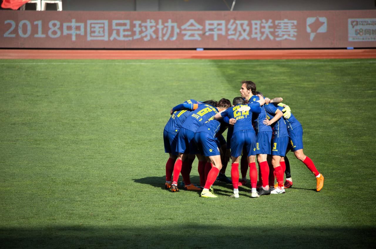 青岛黄海提前1轮锁定中甲半程冠军,2到10名相差仅5分