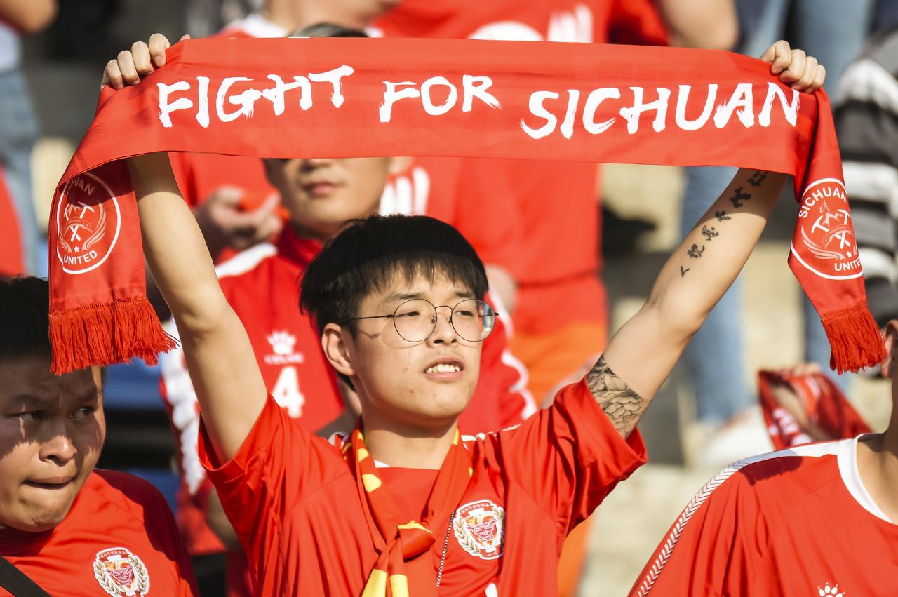 川媒:股权转让截止日期已过,四川FC仍未找到下家