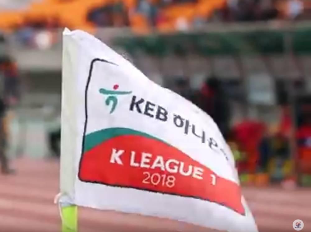 亚博体育:K联赛下赛季实施五外助政策 增添一个东南亚外助