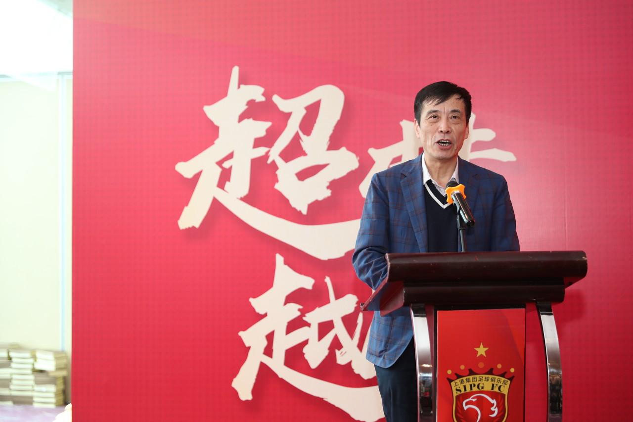 沪媒:若陈戌源当选足协主席,将加速职业联盟成立