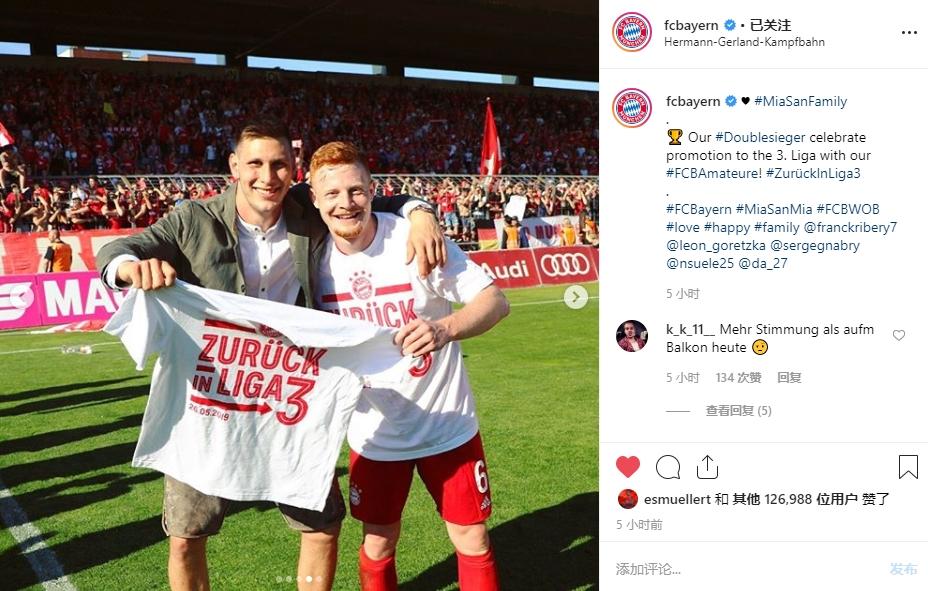 主场大逆转!拜仁二队成功升入德丙联赛