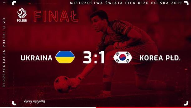 韩国U20主帅:今天我们是亚军,但竞逐世界冠军的目标不会改变