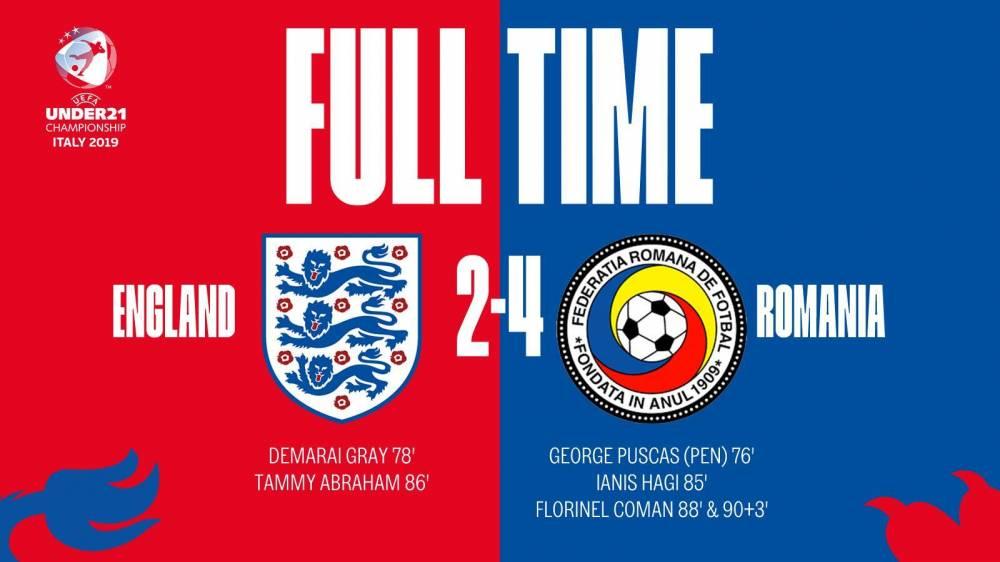 过山车般精彩!20分钟合进6球,欧青赛罗马尼亚4-2英格兰