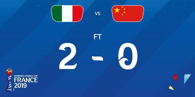 早报:中国女足0-2意大利无缘八强 意媒称沙拉维愿去申花