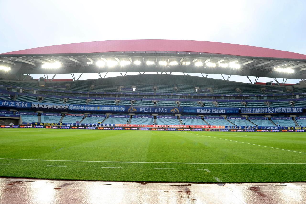 北青:苏宁主场是否承接新赛季开幕式还需各方商议