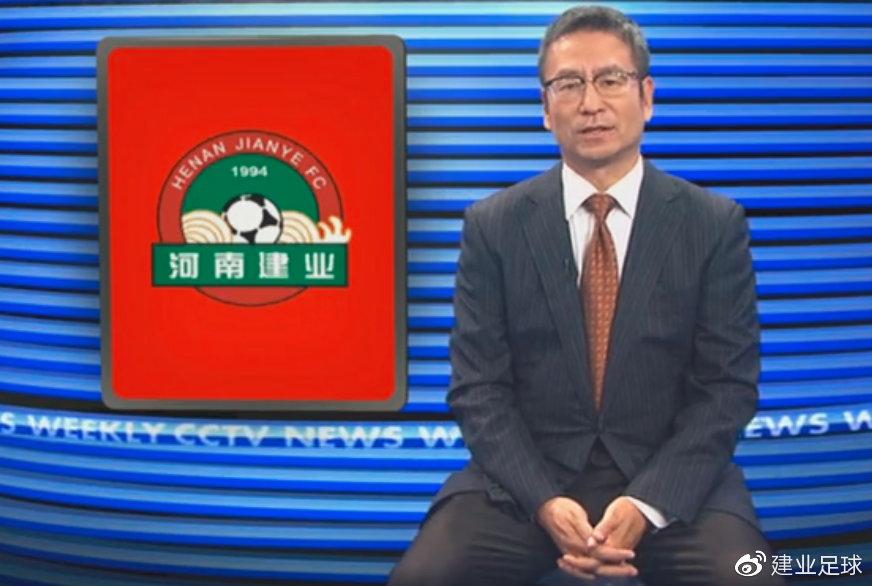 白岩松:若俱乐部都像建业 你还担心中国足球未来吗?