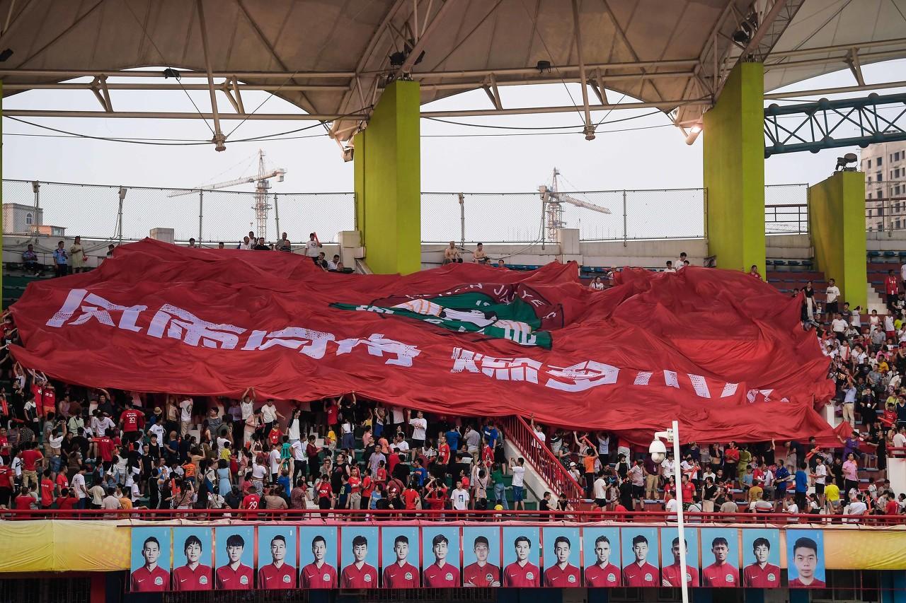 建业足球25周岁 许家印、马云向建业俱乐部送上祝福