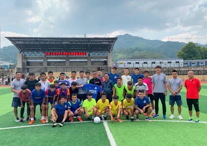 申花结束贵州集训昨日返沪,期间曾参加足球公益活动