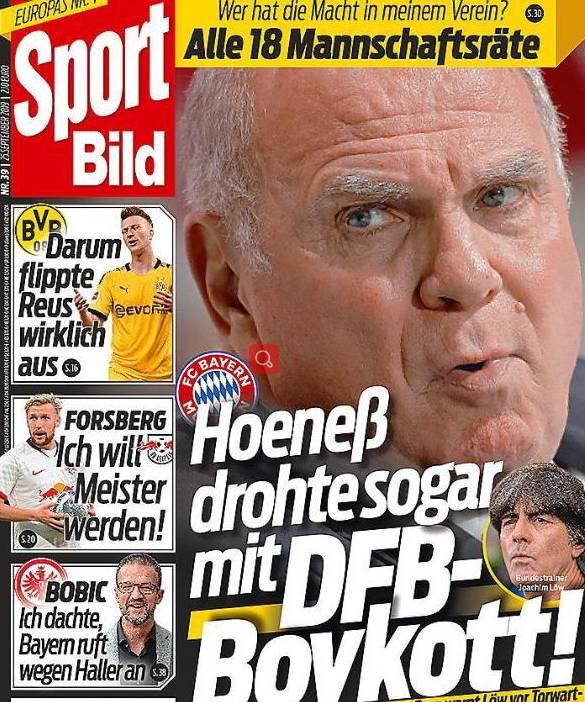 体图:若小狮子成德国一门,赫内斯威胁让拜仁球员不接受征召