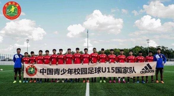 王登峰:U15队有3-6人被拜仁看中,拜仁认为他们潜力无限