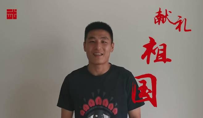 武磊:出国踢球感受到的最大荣耀,就是看到现场五星红旗挥舞
