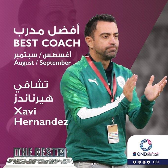萨德9月全胜!哈维连续当选卡塔尔联赛月度最佳主帅