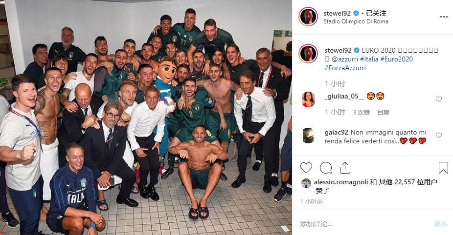 意大利晋级2020年欧洲杯正赛,沙拉维晒国家队更衣室庆祝照