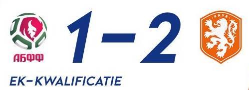 早报:荷兰2-1白俄罗斯 桑切斯可能伤缺2个月