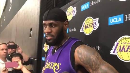 詹姆斯:若了解不深其实不该说 我将专注球队不再做回应