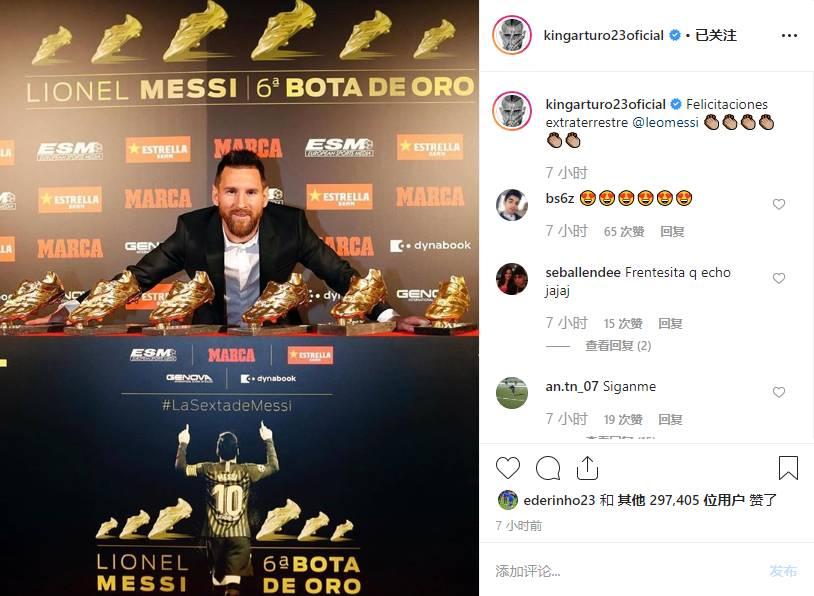 比达尔ins祝贺梅西六夺欧洲金靴:恭喜外星人!