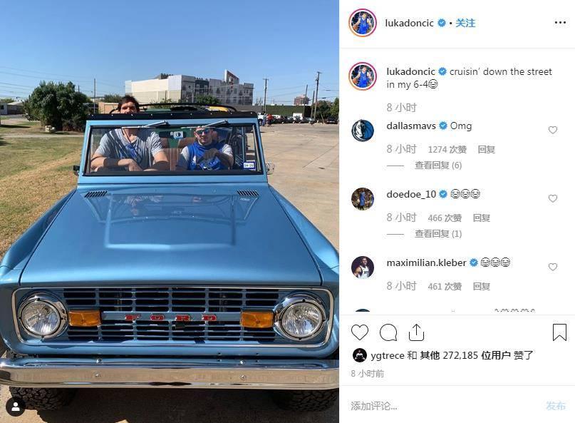 笑哭!Doncic曬開車閒逛圖,Boban露出了半顆頭-Haters-黑特籃球NBA新聞影音圖片分享社區