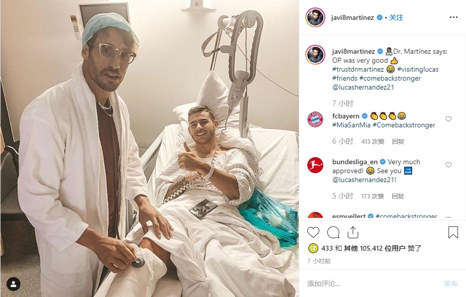 哈马化身马丁内斯医生:卢卡斯的手术很成功