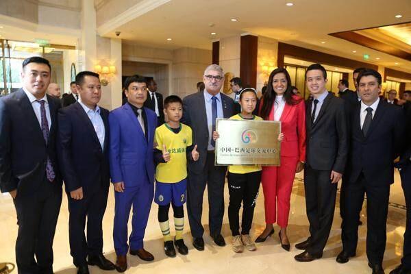 中国巴西足球交流中心成立,巴西总统出席成立仪式