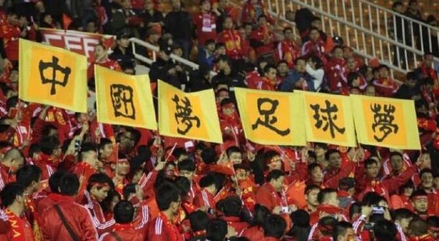 北青:足协选帅还未进入实质性阶段 可能保留尚留国内的原教练组