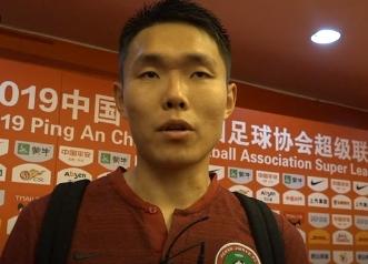 王上源:恒大的能力毋庸置疑 我们球队的拼劲值得鼓励