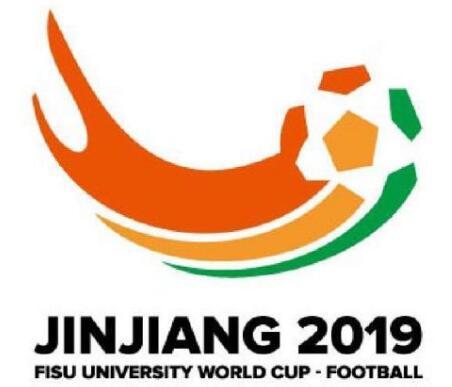 大学生世界杯男足组:3支中国球队皆小组出局,战绩仅1平8负
