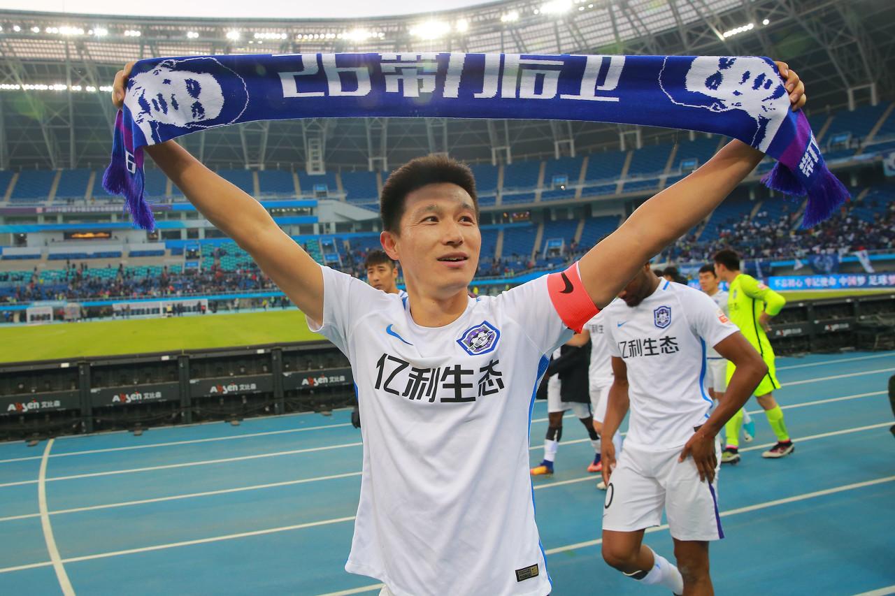 曹阳:很遗憾没能帮泰达获得联赛冠军 未来年轻人要挑大梁