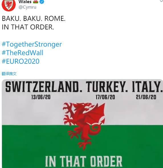 """官方玩梗,威尔士官推""""贝尔体""""公布欧洲杯赛程"""