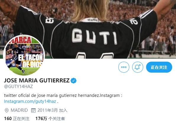 古蒂将推特用户名改为何塞-马里亚-古铁雷斯