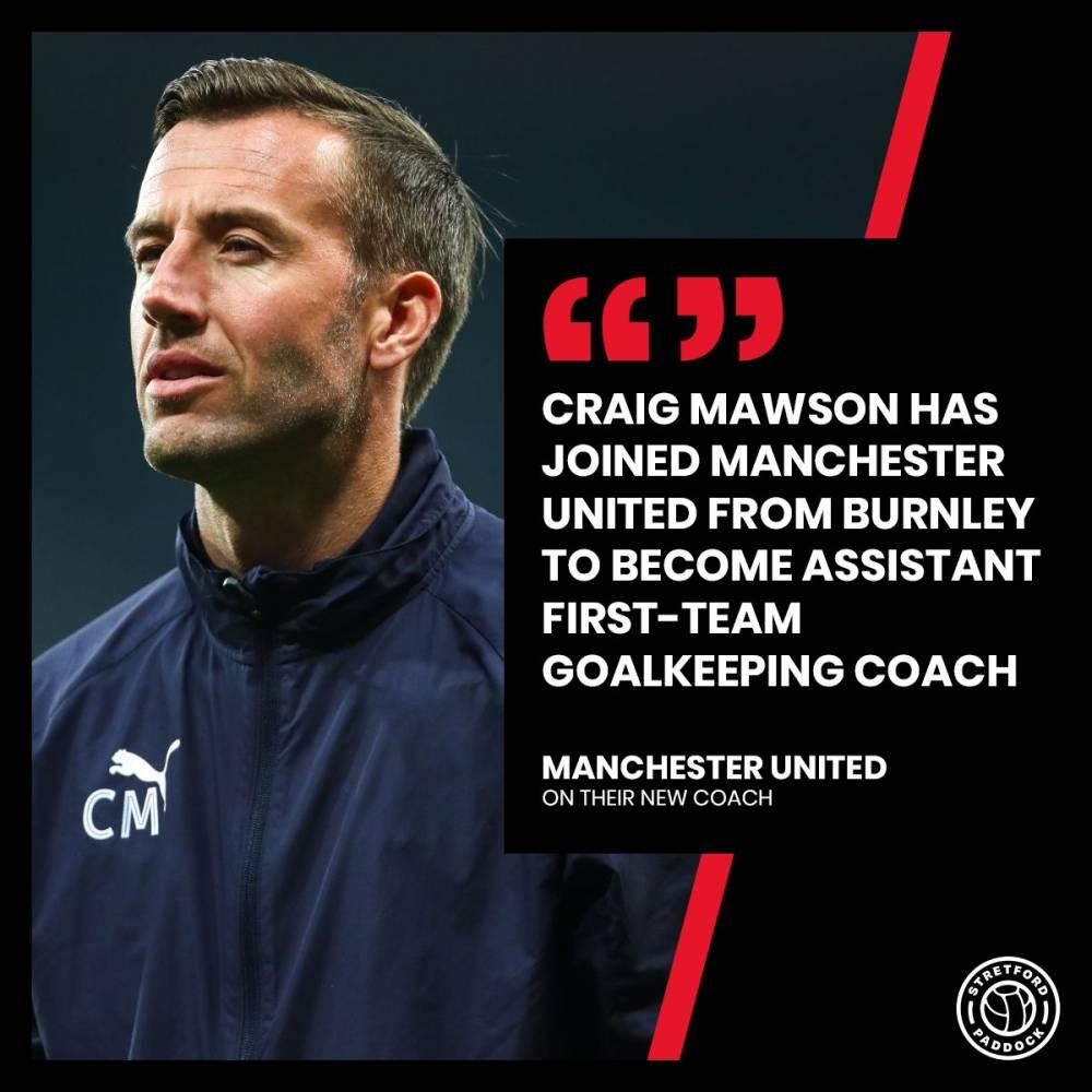 官方:曼联从伯恩利签下门将教练克雷格-莫森