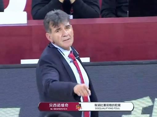 杨毅谈贝帅与球迷冲突:有人突破底线 不管我是谁都跟你玩命