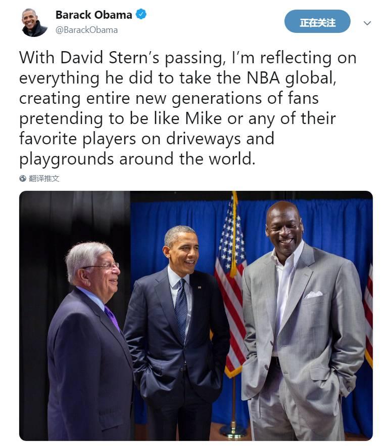 奥巴马缅怀斯特恩:想起他为NBA全球化所做的一切