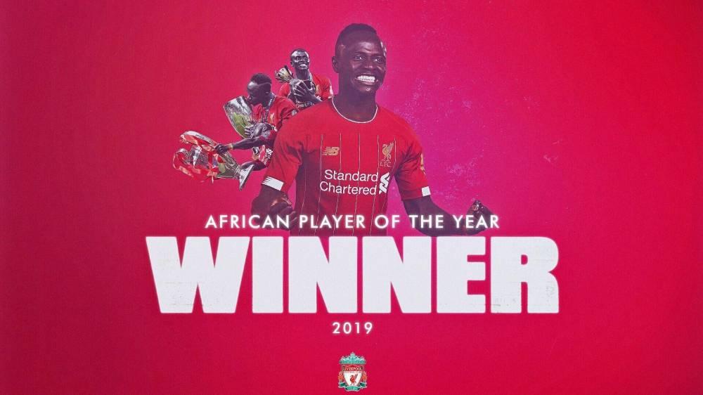 球星足球资讯官方:马内当选2019非洲