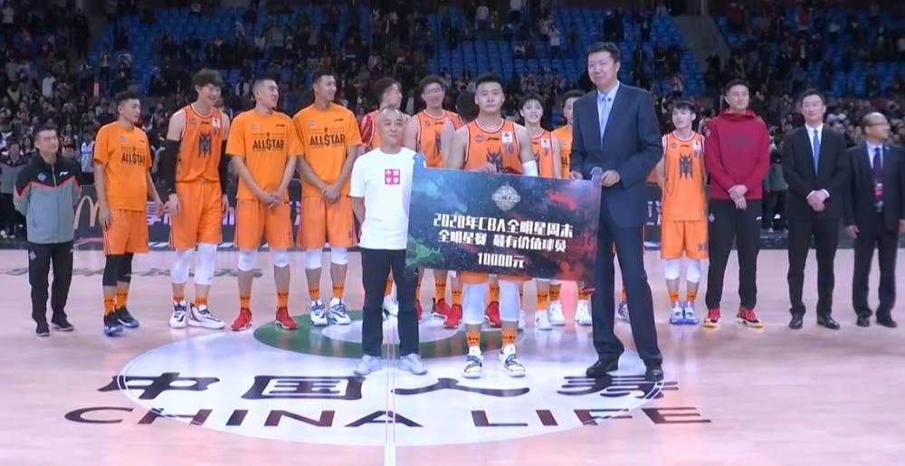 CBA全明星正赛MVP:广东队后卫赵睿当选