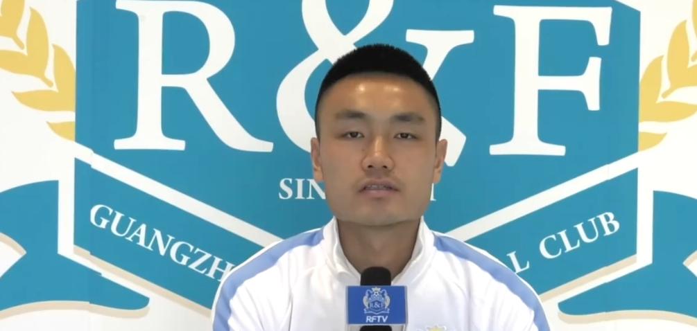 陈哲超:加盟富力主要因为主教练,希望得到认可,获得上场机会
