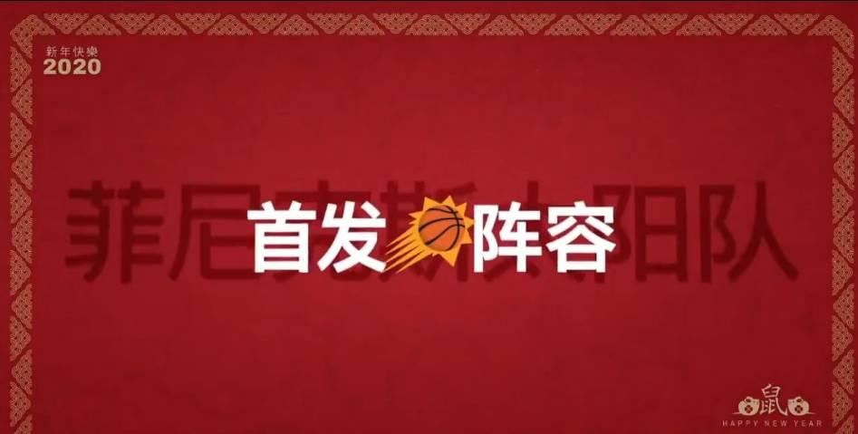 鼠年快乐!太阳制作首发五虎中文介绍视频