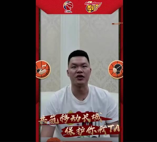 朱芳雨:球迷朋友们千万做好防护 戴好口罩少聚会