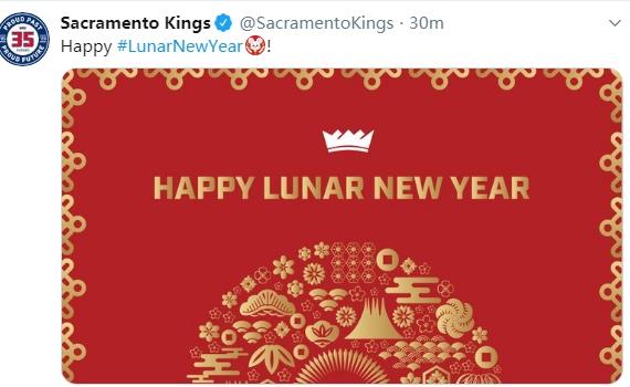 国王官方推特祝福大家鼠年快乐