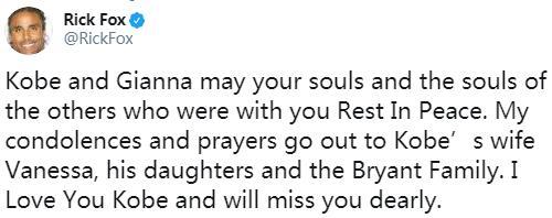 前隊友福克斯悼念科比及女兒:我們的靈魂與你們同在 會一直想你