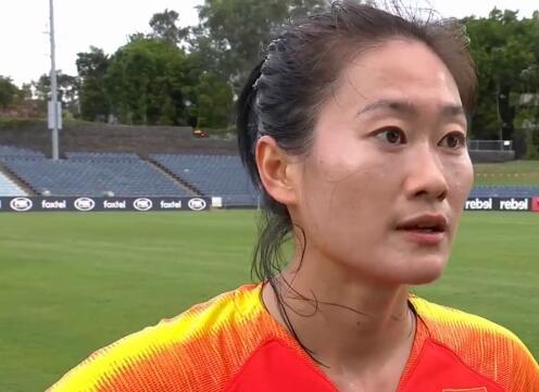 吴海燕:球队状态现在越来越好 希望可以获得小组第一