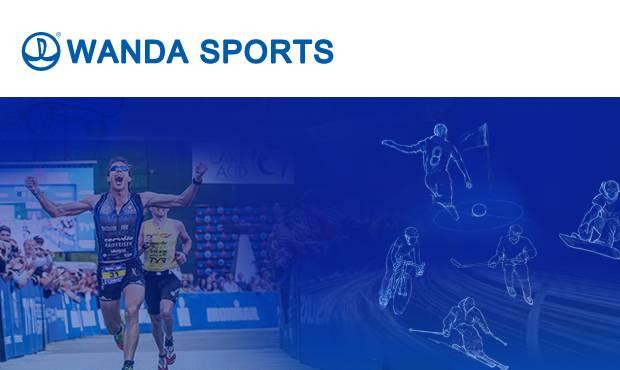 彭博社:万达体育接近以超过7亿美元的价格出售铁人三项赛事【图】