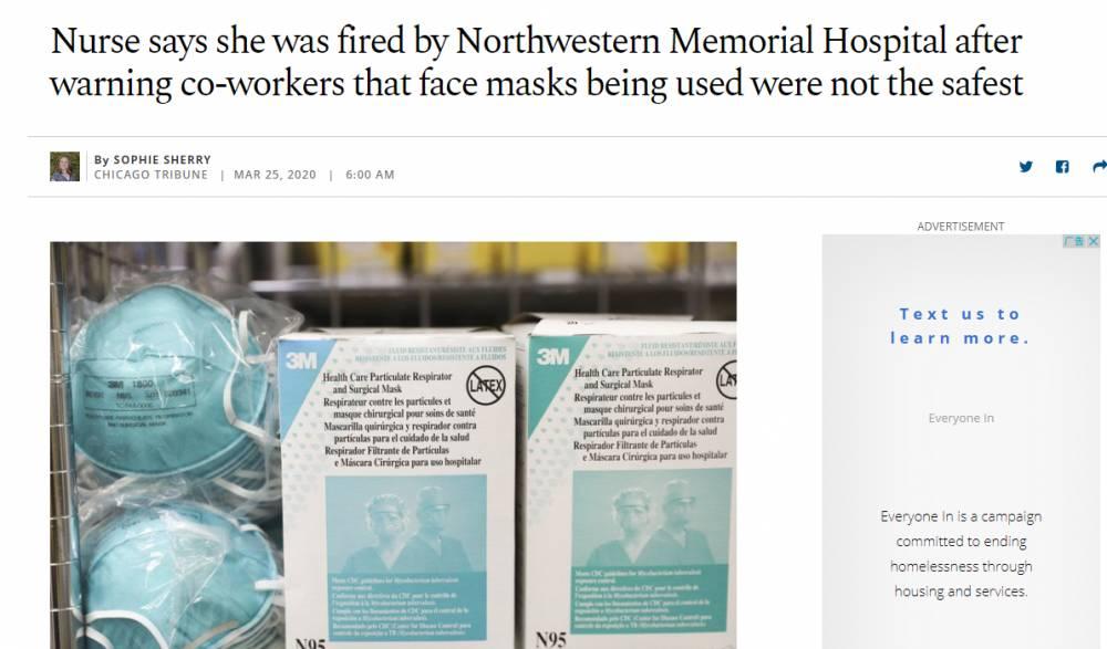 美国护士发邮件提醒同事戴N95遭开除,已向法院提起诉讼【图】