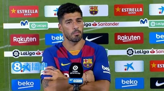苏亚雷斯:西班牙人的策略很成功 VAR就该在此时起作用