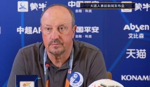 贝尼特斯:满意球员的态度,年轻球员是中国足球的未来