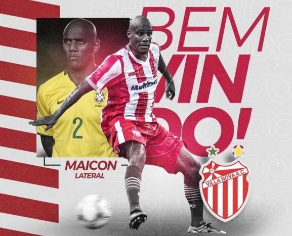官方:39岁老将麦孔加盟巴西丙级联赛球队维拉诺瓦