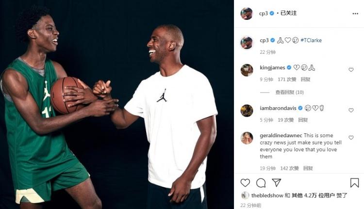 🙏🏾詹姆斯、塔图姆、唐斯等NBA球星发文悼念克拉克