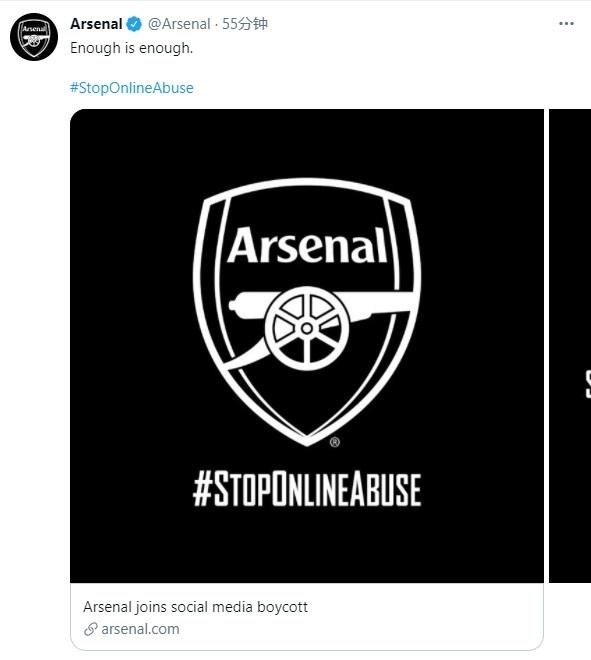 英足总及所有英格兰俱乐部今日22时起正式停止更新社媒