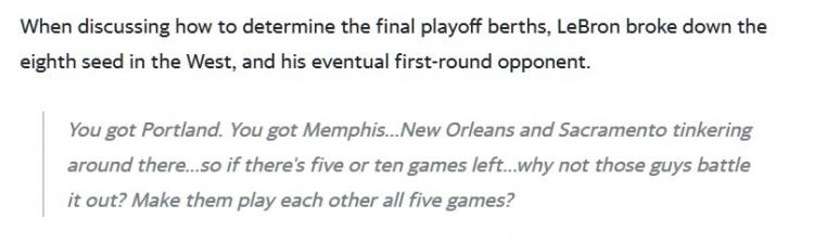 去年三月詹姆斯:应该让球队们直接对阵来决出季后赛名额